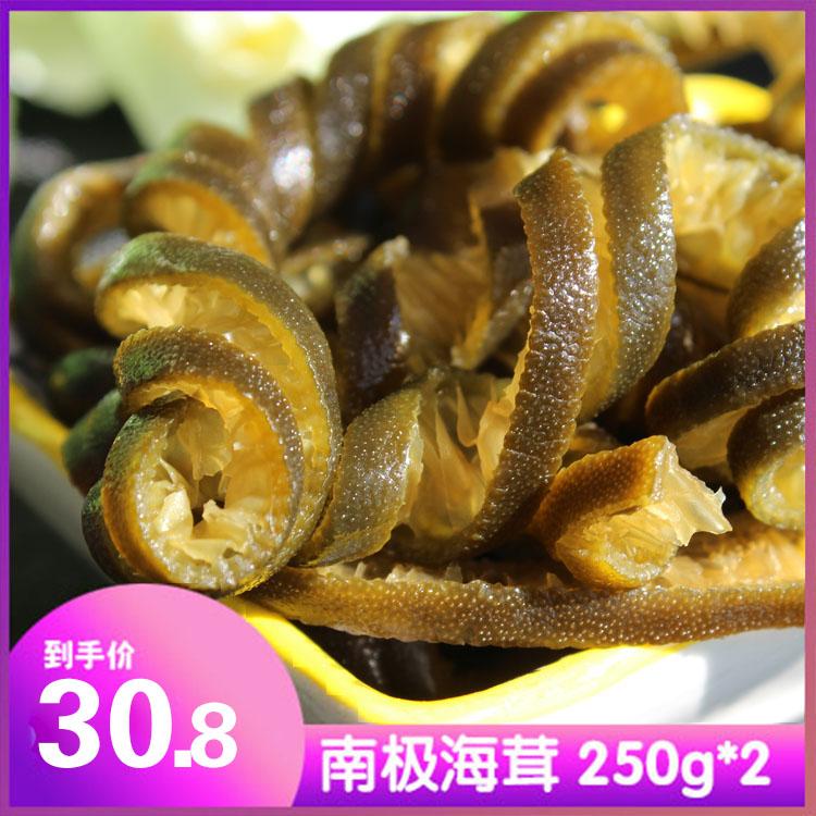干货海产品素食南极海茸丝海笋条干货海藻菜素食海藻海带500g