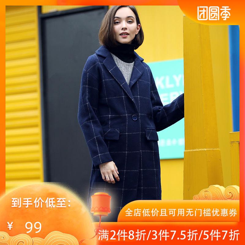 简朵女装冬季新款百搭翻领修身中长款格纹外套含羊毛大衣女E65111