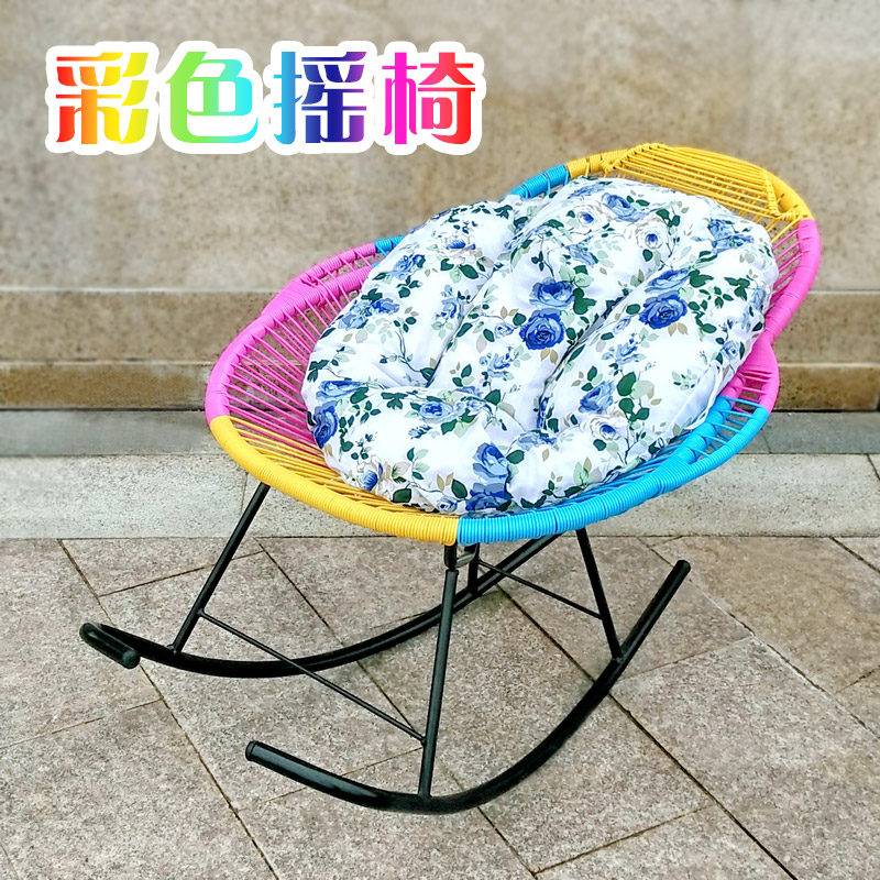 Wrought Iron Rocker Rocking Chair Color Rattan And Iron Arts Leisure Sleep  Loungers, Balcony