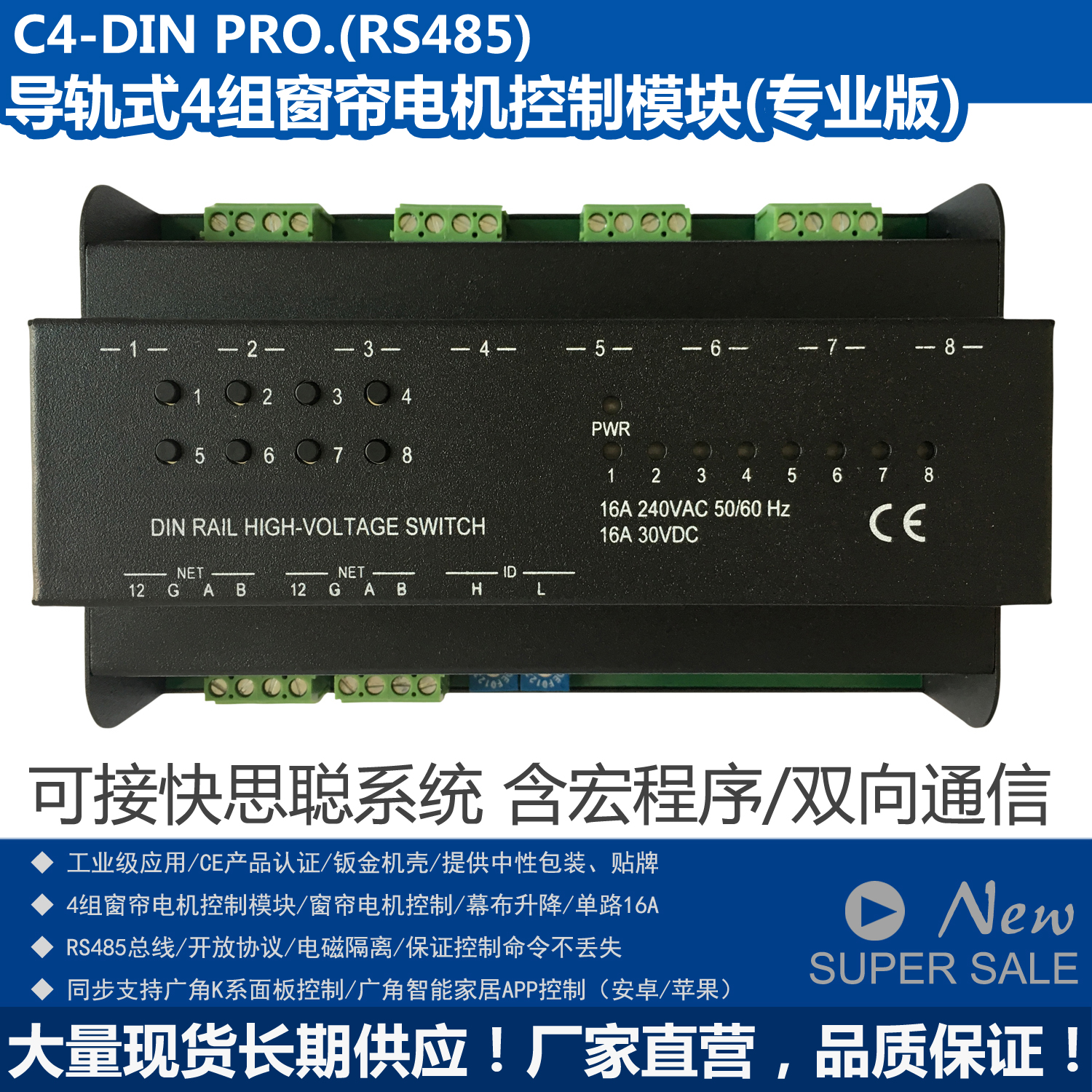 Crestron Lighting Control Modules C2n Veq4 4 Channel Cls C6 Wiring Diagram Usd 8 85 The Curtain Module Is Compatible With Programmable