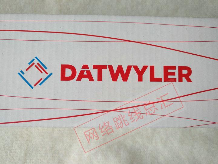 Монтажное оборудование Datwyler datwyle супер пять классов шесть проводов стоечного пространства панели шкафа соединительный модуль проверен