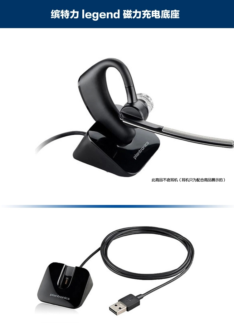 Usd 1895 Plantronics Voyager Legend Bluetooth Headset Charger Usb Stereo Lightbox Moreview Prevnext