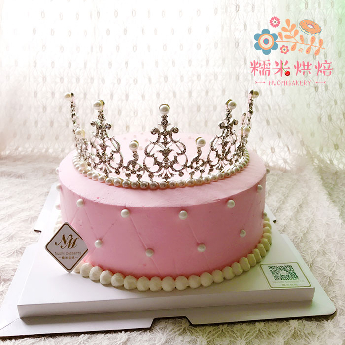 Xiamen Cake City Delivery Crown Princess Cream Queen Rice Baking