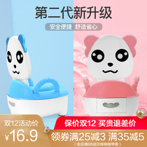 Plus size drawer child child toilet female baby baby male