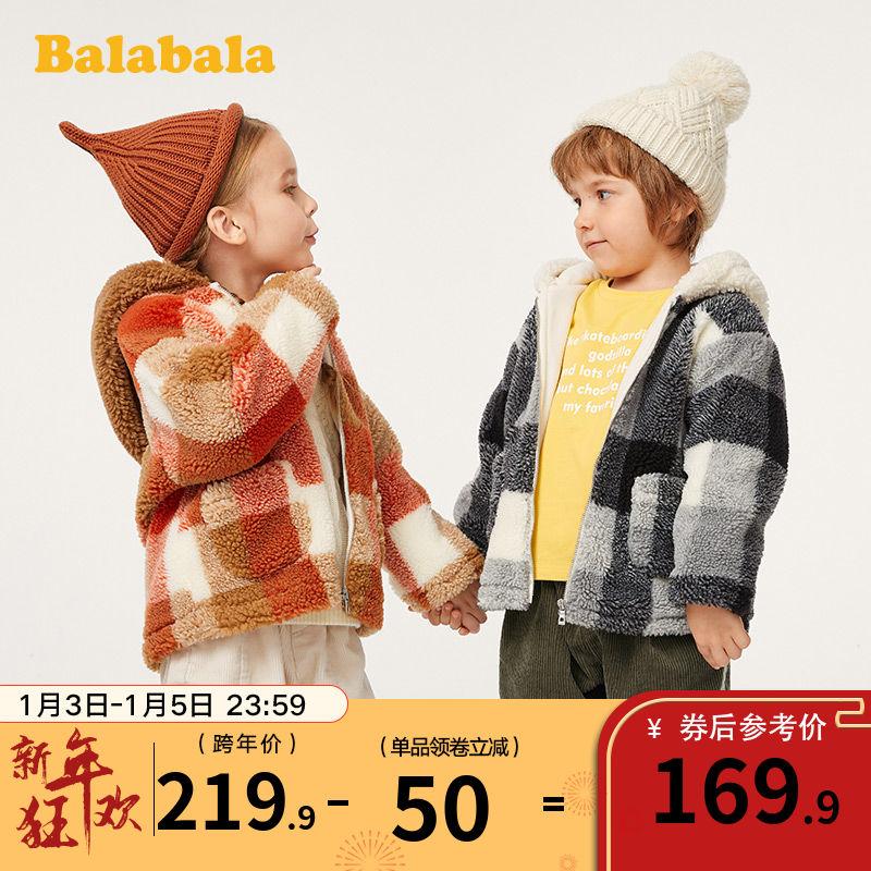 巴拉巴拉男女童外套加绒儿童宝宝珊瑚绒夹克小童外衣2019冬装新款