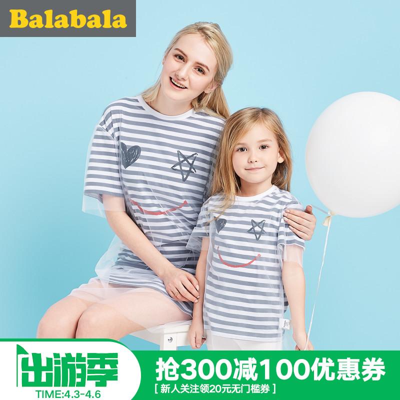 Бала бала детской одежды короткий рукав t футболки ребенок 2018 летний костюм новый мать и дочь наряд полоса семья установлены три рот женщина