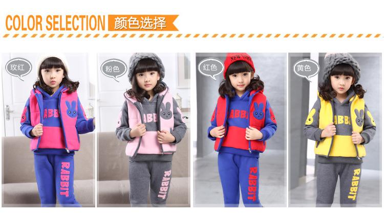 澜洋贝贝童装冬装女三件套韩版大卫衣卡通2015冬季新款加厚图片