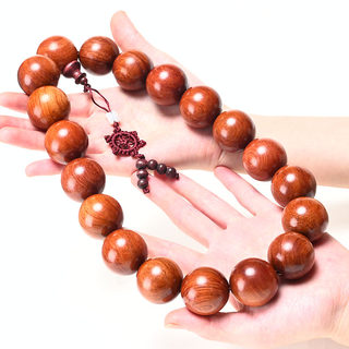 Authentic Burmese rosewood flower pear beads bracelets bracelet car hanging ornaments 25mm 30mm factory direct sales