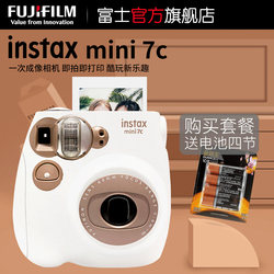Fujifilm/Fuji instax mini7C one-time imaging camera Instant Polaroid mini 7c mini7c