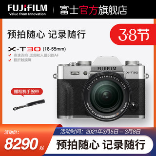 Fuji X-T30 kit (18-55mm) micro single camera XT30 VLOG no camera