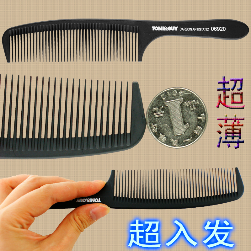 Professional Hair Cutting Comb 76