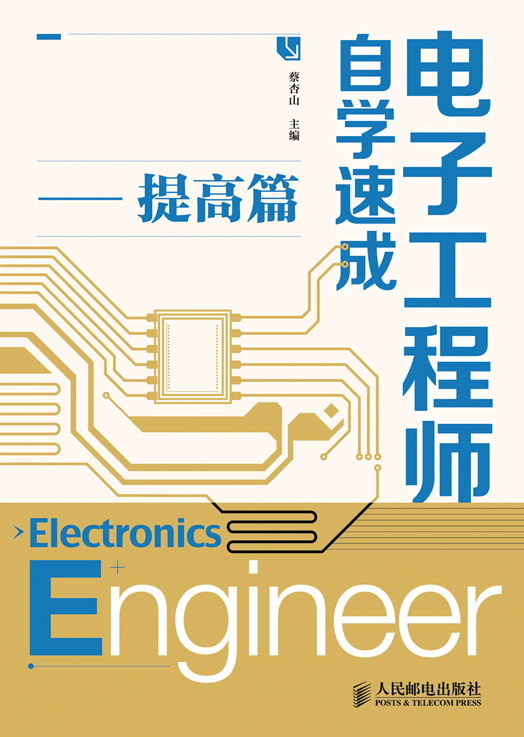 3 Electronics Engineers Self Quick Threshold Design Articles To Improve The Basics Of Electronic