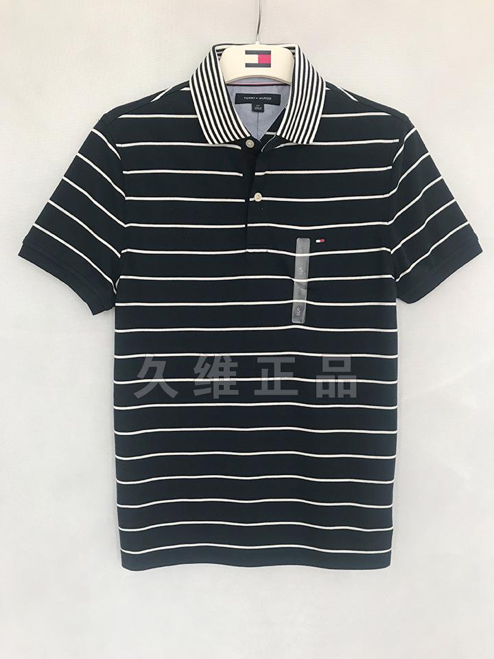 Jiuwei xác thực toàn cầu mua Tommy Hilfiger nam mùa hè ngắn tay thoải mái đồng bằng bông áo sơ mi POLO áo sơ mi áo polo nam