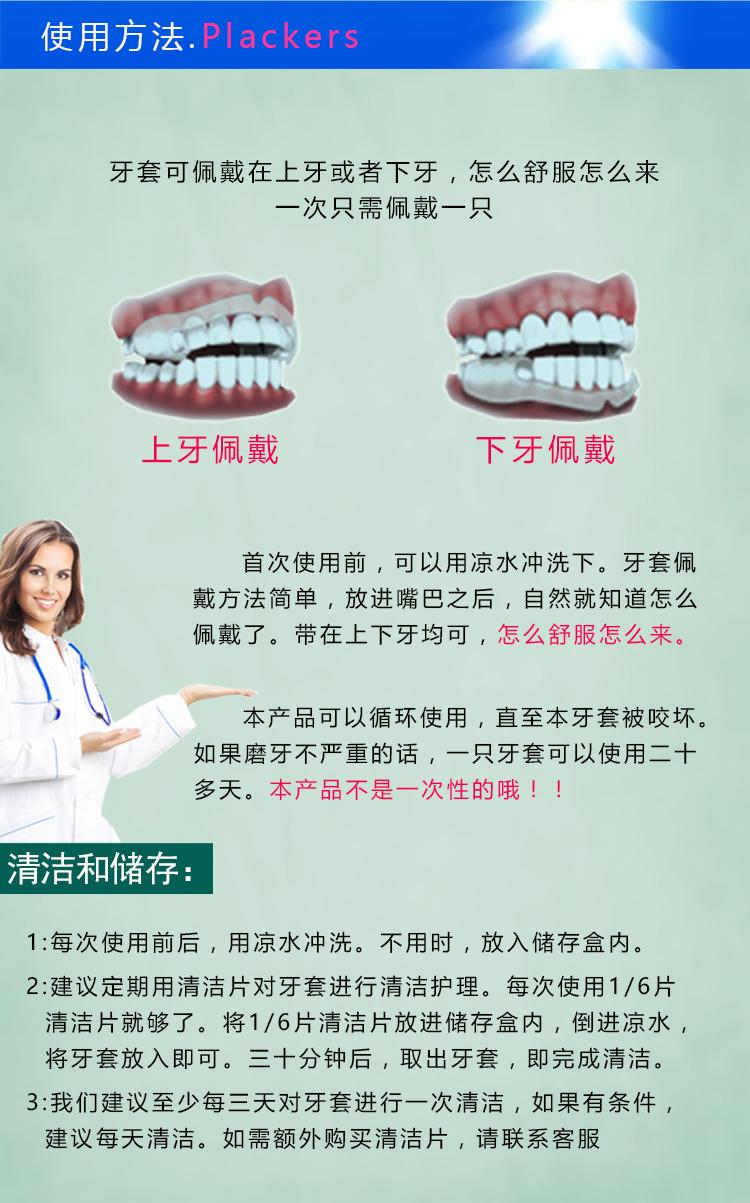 美國plackers夜間防磨牙牙套成人牙合頜墊睡覺磨牙器護齒神器牙墊 SHNK