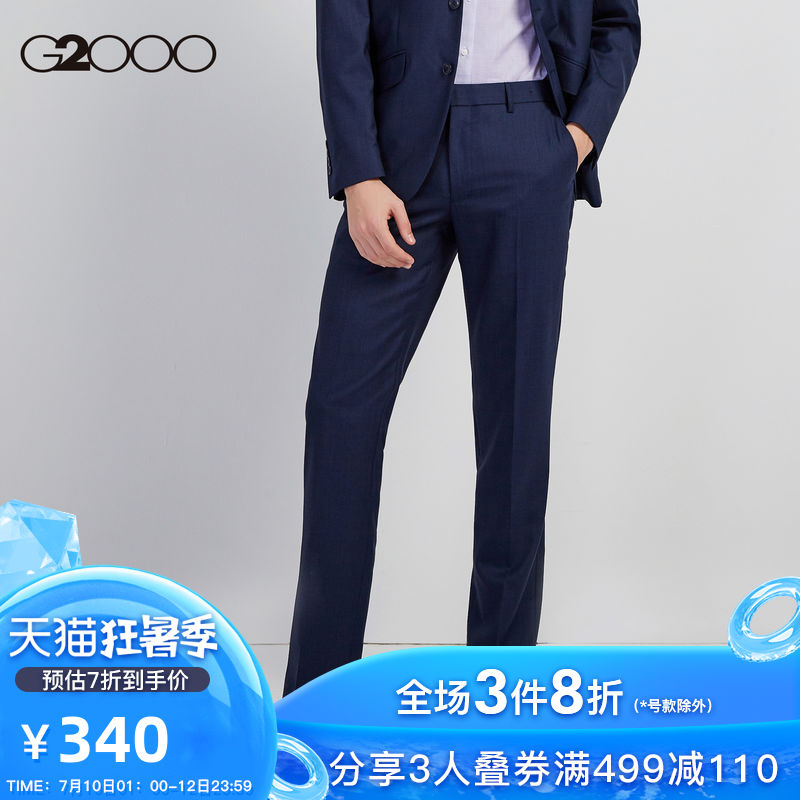 G2000 men's shopping mall with spring and summer classic wool straight trousers business pants men 00150502