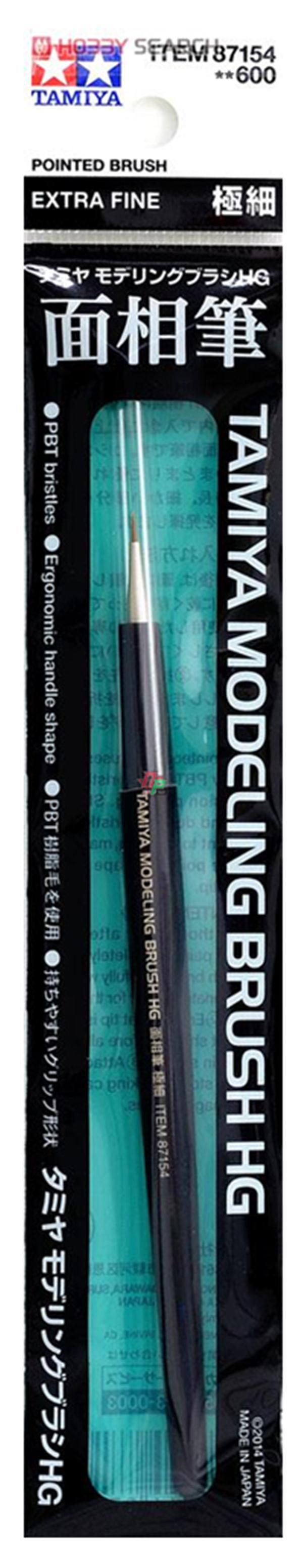 Made in Japan 87153 87154 87155 87156 TAMIYA Modeling Brush HG Set