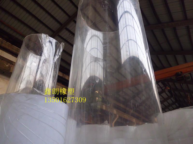 Трубка из оргстекла Наружный диаметр¢65мм Внутренний диаметр¢61мм*цена риса высокого прозрачного плексигласа трубки, акриловая пробка давления г трубка