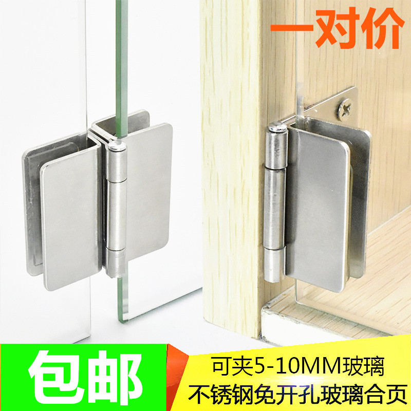 Usd 613 Stainless Steel Glass Hinge Glass Cabinet Hinge Glass Door