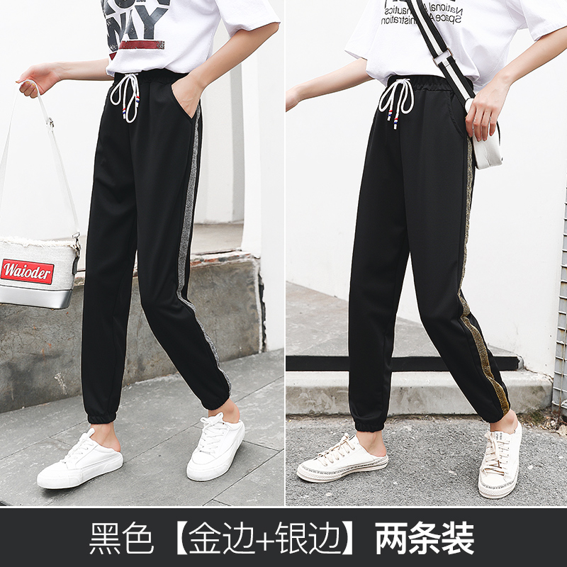 Black [phnom Penh + Silver Side] Regular Single Pants