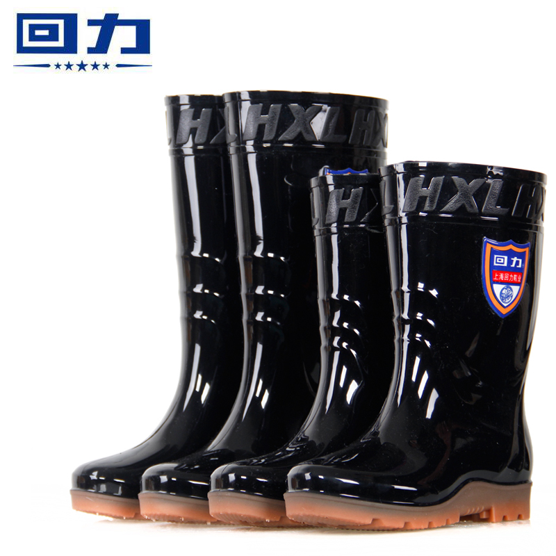1ab9c8a042e Pull back rain boots men's water shoes rain boots men's high tube in the  tube slip wear-resistant work boots waterproof shoes rubber shoes overshoes