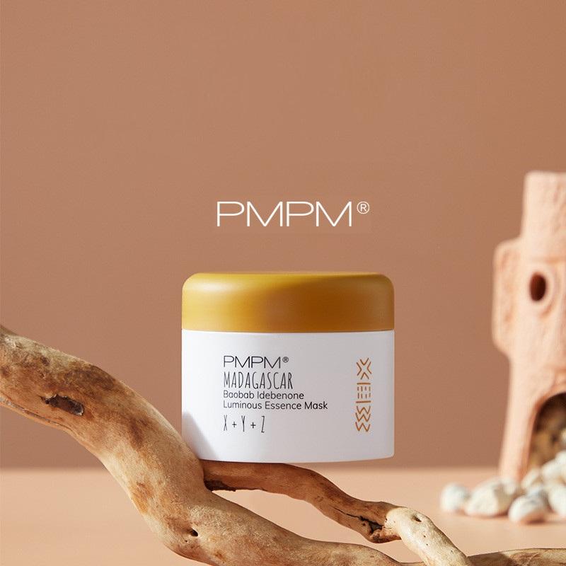PMPM发光面团涂抹式面膜女提亮肤色补水保湿泥膜清洁