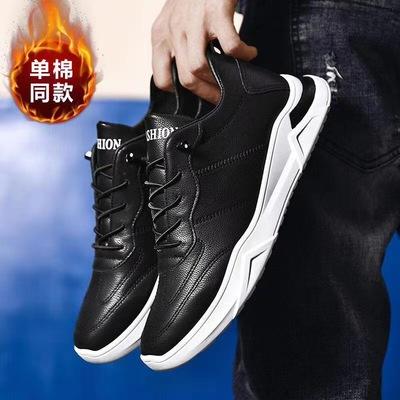 男鞋冬季潮鞋运动鞋男潮流加绒飞织休闲鞋保暖板鞋跑步鞋子旅游鞋