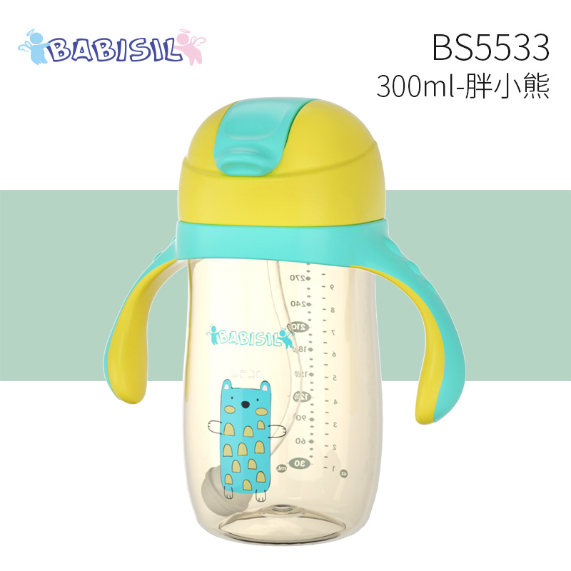 [leak-proof And Moth-proof] Bear Sippy Cup 300ml
