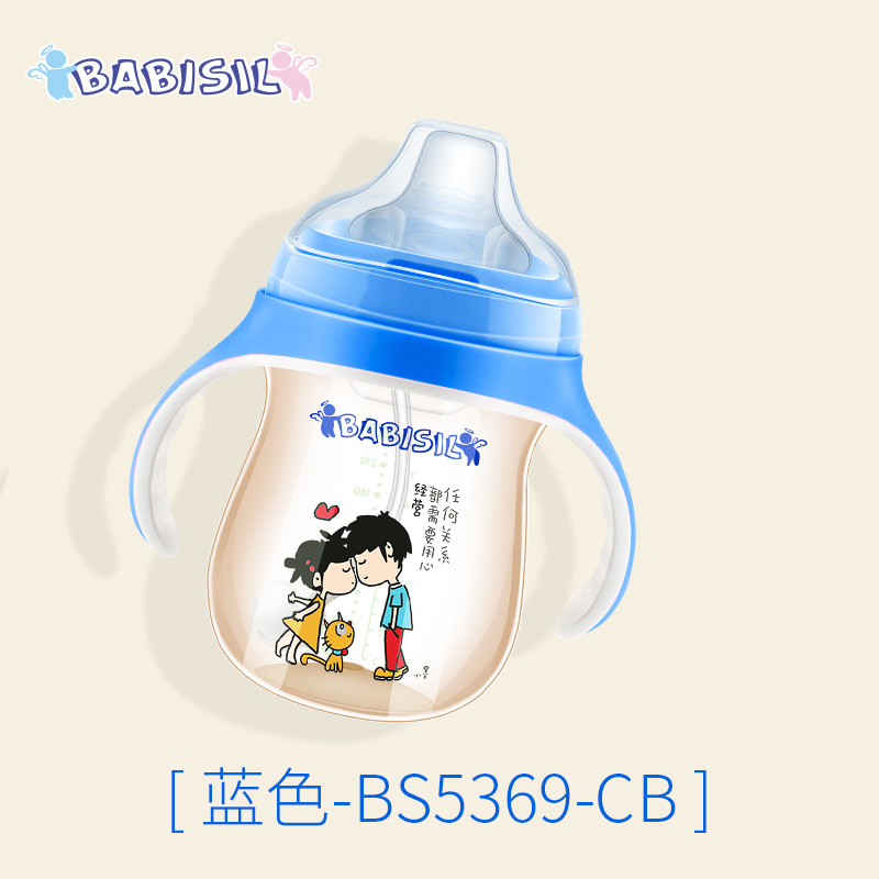 [leakproof And Mothproof] Blue Duckbill Cup 240ml