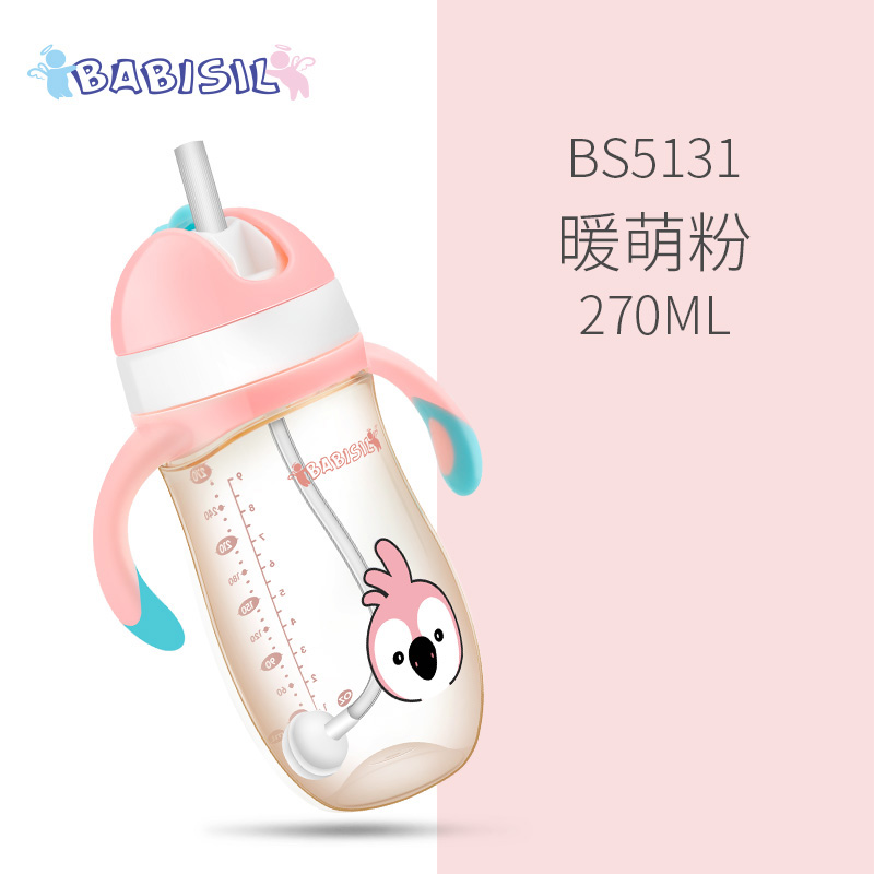 [bite Nozzle-not Leakproof] Pink Straw Cup 270ml