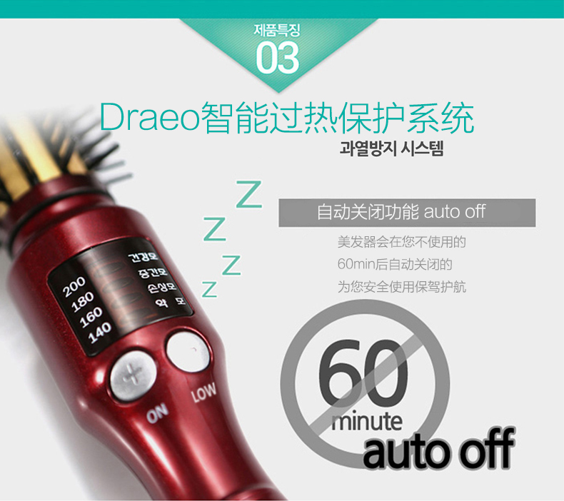 New Generation Electric Hair Brush Anti Scald Hair Curler