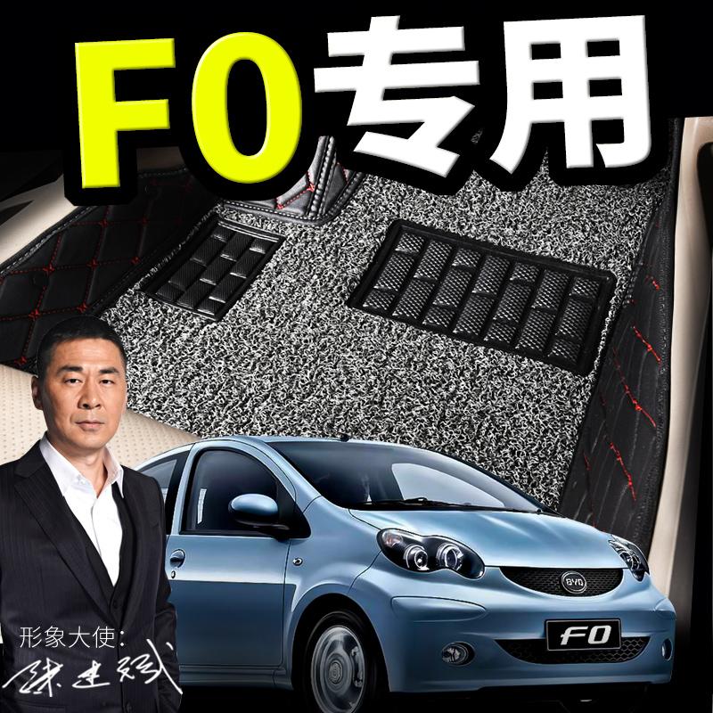 Реальный заказать byd f0 тахта Большой милый ковер мультики специальный для большой пакет вокруг проволочная петля автомобиль тахта