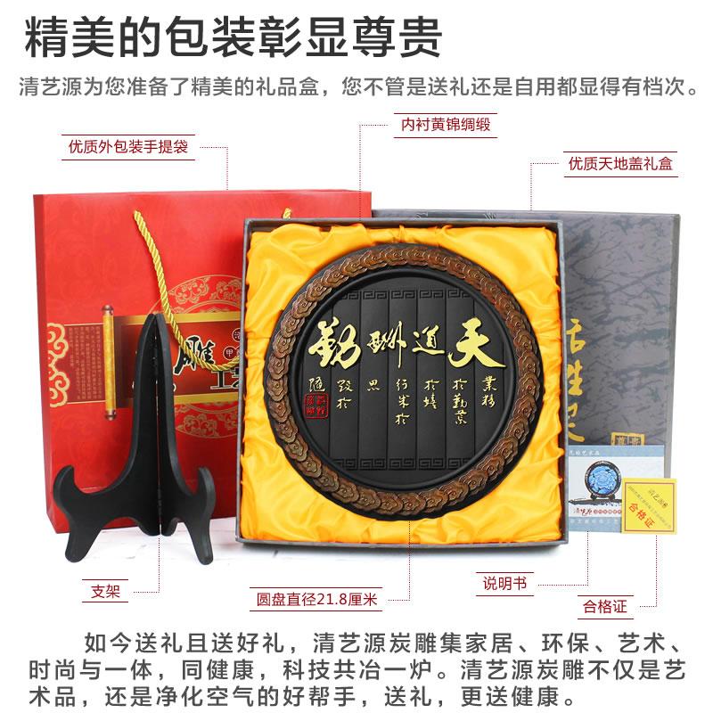 Декоративные украшения Qing Yi Source