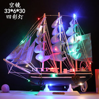 Birthday gift wooden handicraft real wooden sailboat model living room home decoration plain sailing small ornaments