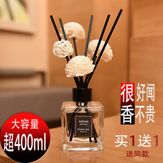 Hotel aromatherapy essential oil air freshener household incense indentation toilet bathroom deodorized