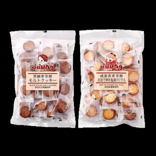 冬己咸蛋黄芽糖【买两份送10袋】