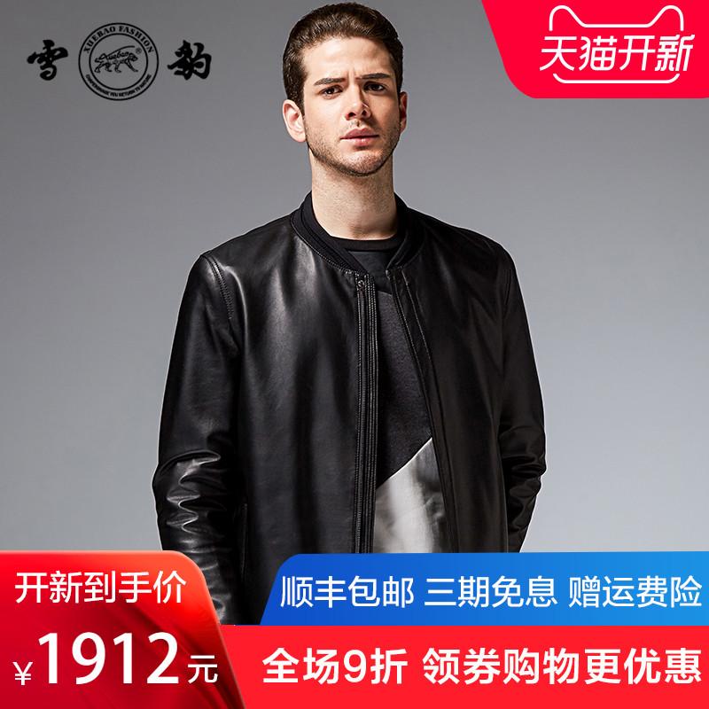 雪豹2015新款男式皮衣 海宁绵羊皮真皮夹克 棒球领黑色皮外套4961