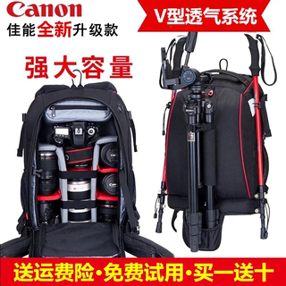 Professional Canon Nikon SLR camera bag shoulder camera bag large capacity waterproof backpack multi-functional anti-theft Sony