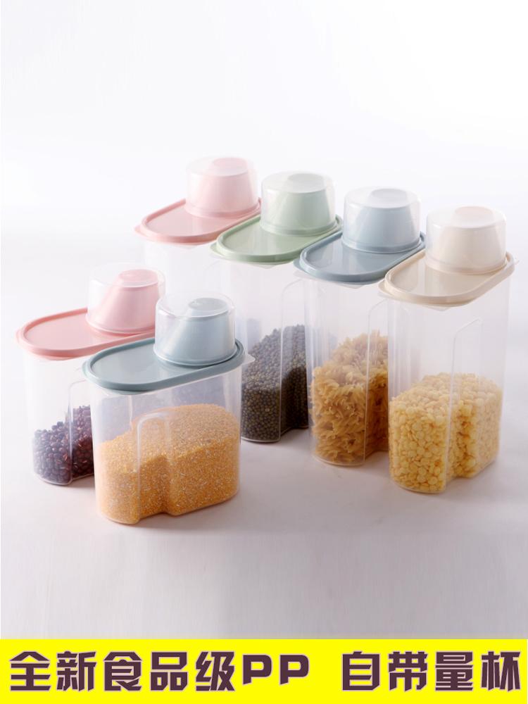 厨房透明带盖五谷杂粮储物罐装豆子干货日式密封罐子小米桶收纳盒