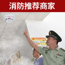 Wireless independent smoke detection alarm for smoke-sensitive fire protection home