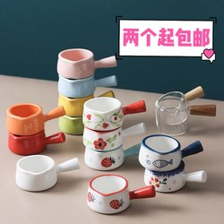 Japanese ceramics with the small mini milk pot milk pot milk cup milk cans milk cup with handle sauce dish Coffee