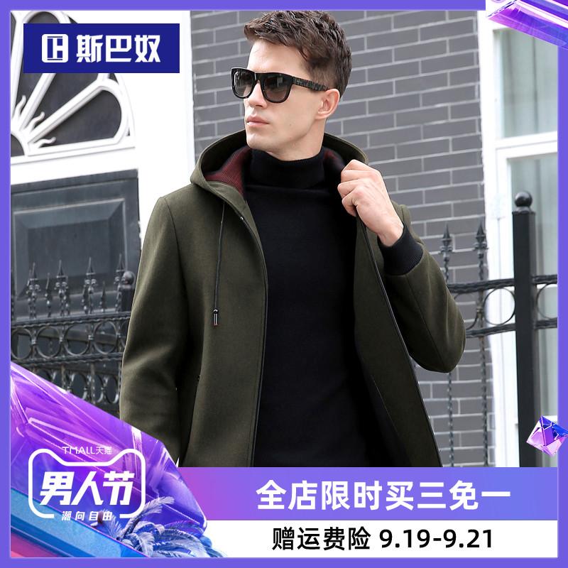 斯巴奴男装2019秋冬装羊毛呢外套连帽夹克男士青年潮流休闲jacket