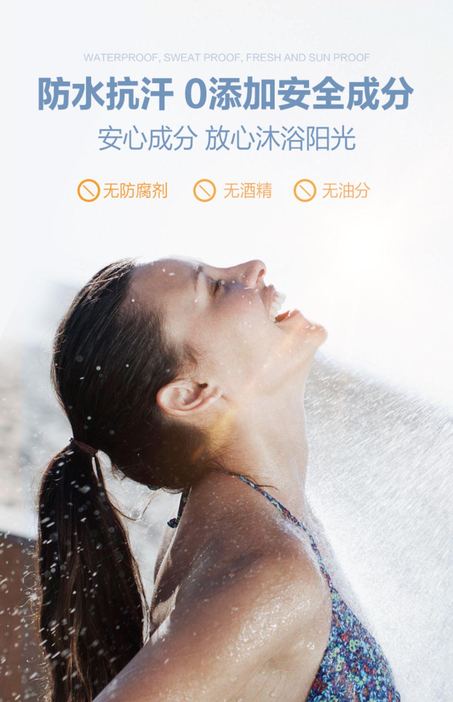 yuranm mt1清爽不油腻面部防晒霜10