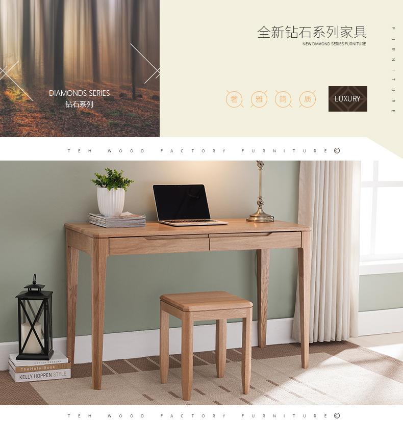 两抽书桌1_01.jpg