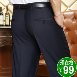 Middle-aged men and men's trousers fall and winter thick section loose waist straight pants suit elderly father trousers Spring