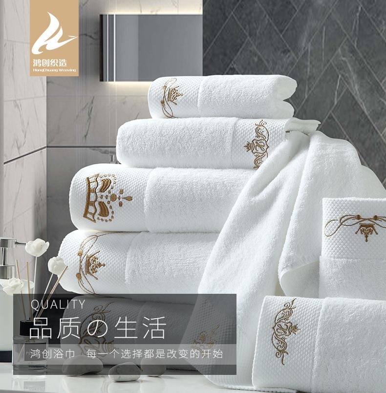 鸿创 加大加厚全棉浴巾 140*70厘米 天猫优惠券折后¥19.9包邮(¥29.9-10)