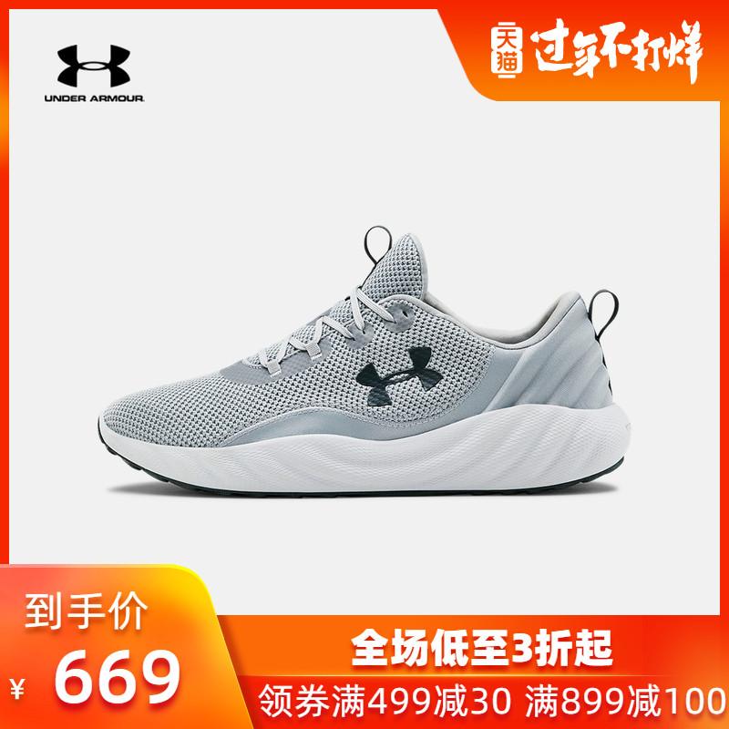NBA-UnderArmour安德玛UA男ChargedWill运动休闲鞋3022038