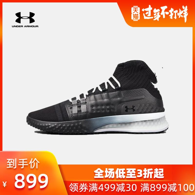 NBA-UnderArmour安德玛UA男强森Rock1运动鞋训练鞋3020788