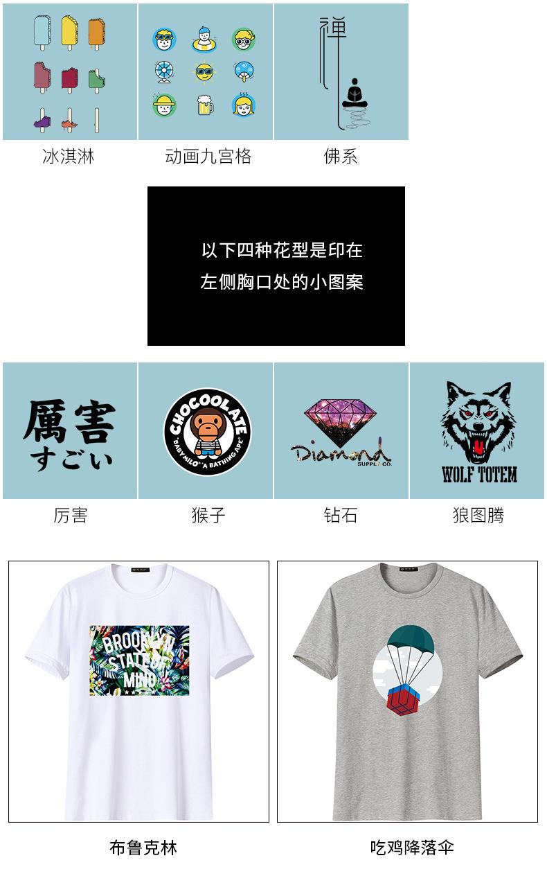 Yu Zhaolin cotton ngắn tay t-shirt nam cotton vòng cổ Hàn Quốc phiên bản của xu hướng tự trồng của nam giới kích thước lớn lỏng nửa tay áo sơ mi
