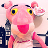 Pink leopard plush toy cute Dalang pink naughty leopard doll doll birthday Korea pillow gift girl
