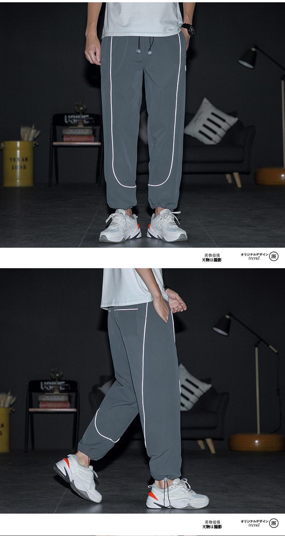 已质检K999-P40 日系国潮反光条束脚裤男抽绳机能街头宽松运动裤